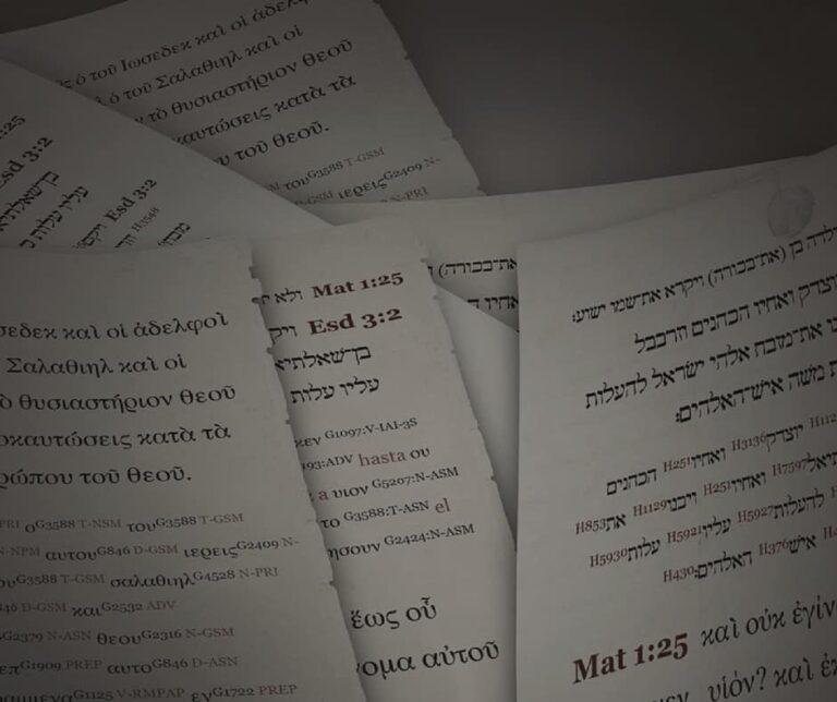 Modern Hebrew For Beginners – Lesson 2