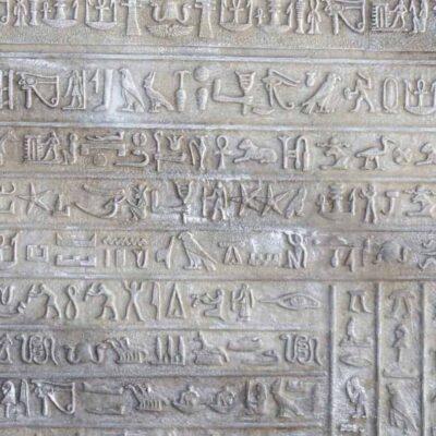 Dwelling on the Past - Hyroglyphics