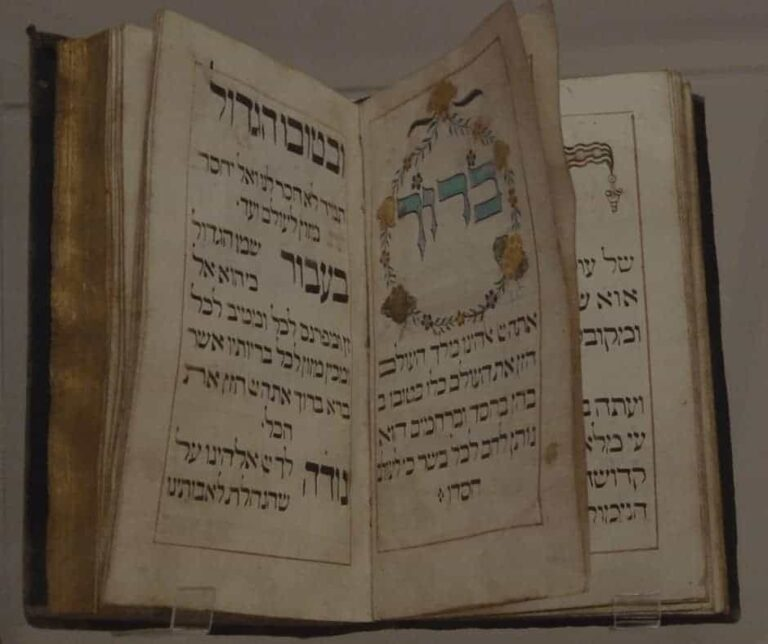 Modern Hebrew for Beginners – Lesson Three