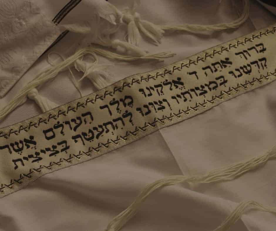 Hebrew for Christians- Lesson Four