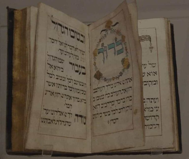 Hebrew for Christians – Lesson Five