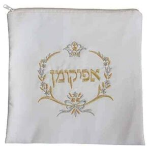 "Ben and Jonah Afikomen Bag With Zipper-9.5"" X 9.5""-White/Silver/Gold Letters"