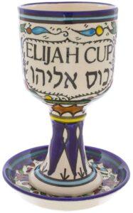 Armenian Ceramic Elijah Cup and Coaster, Colourful Grape Design