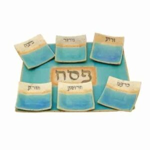 Turquoise and Beige Ceramic Seder Plate with Hebrew Text and Rectangular Shape