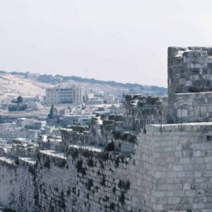 An image of a wall in Israel - Bless Those Who Persecute You - A Study of Nehemiah