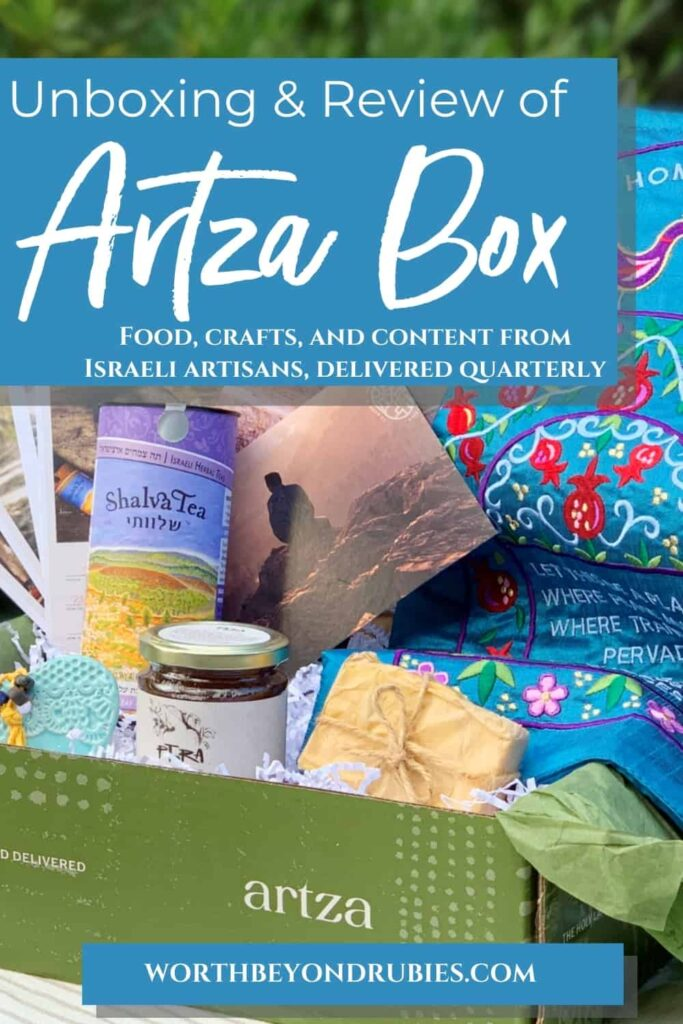 An image of an Artza Nazareth Box with text that says Unboxing and Review of Artza Box -Food, crafts, and content from Israeli artisans, delivered quarterly