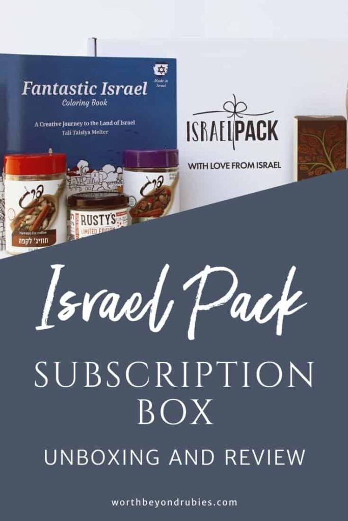 An image of the Israel Pack Subscription Box from July 2020 with a text overlay that says Israel Pack Subscription Box Unboxing and Review